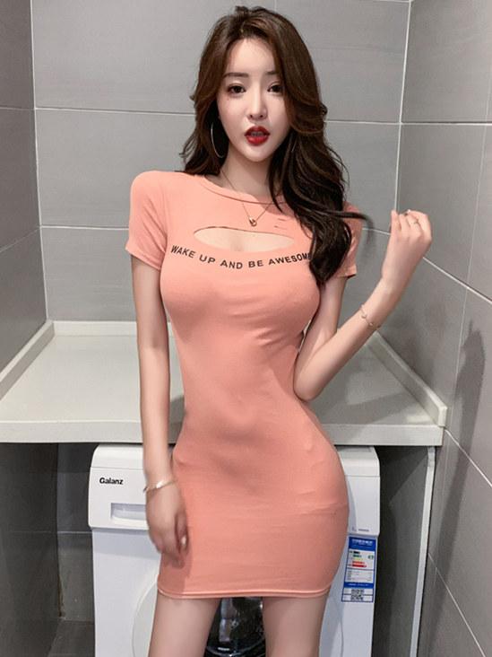 Wholesale Korea 3 Colors Letters Hollow Out Slim Dress