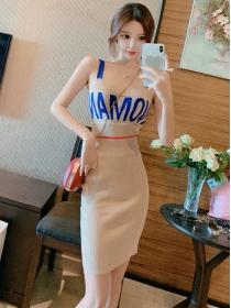 Fashion Wholesale 2 Colors Letters Straps Knitting Dress