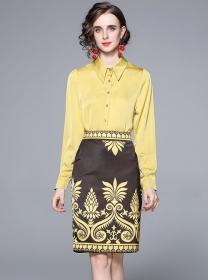Retro Fashion Shirt Collar Blouse with Flowers Slim Skirt